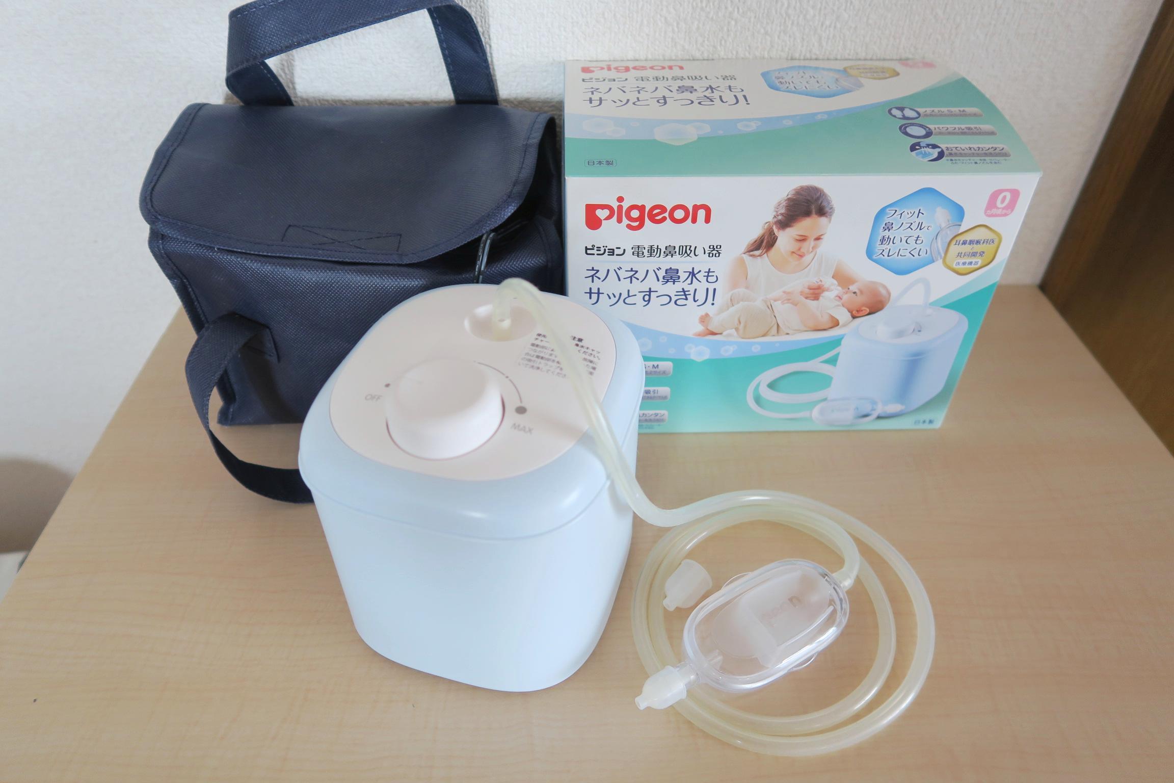 鼻吸い器は育児の必需品!お手入れ簡単・吸いやすいおすすめはピジョン