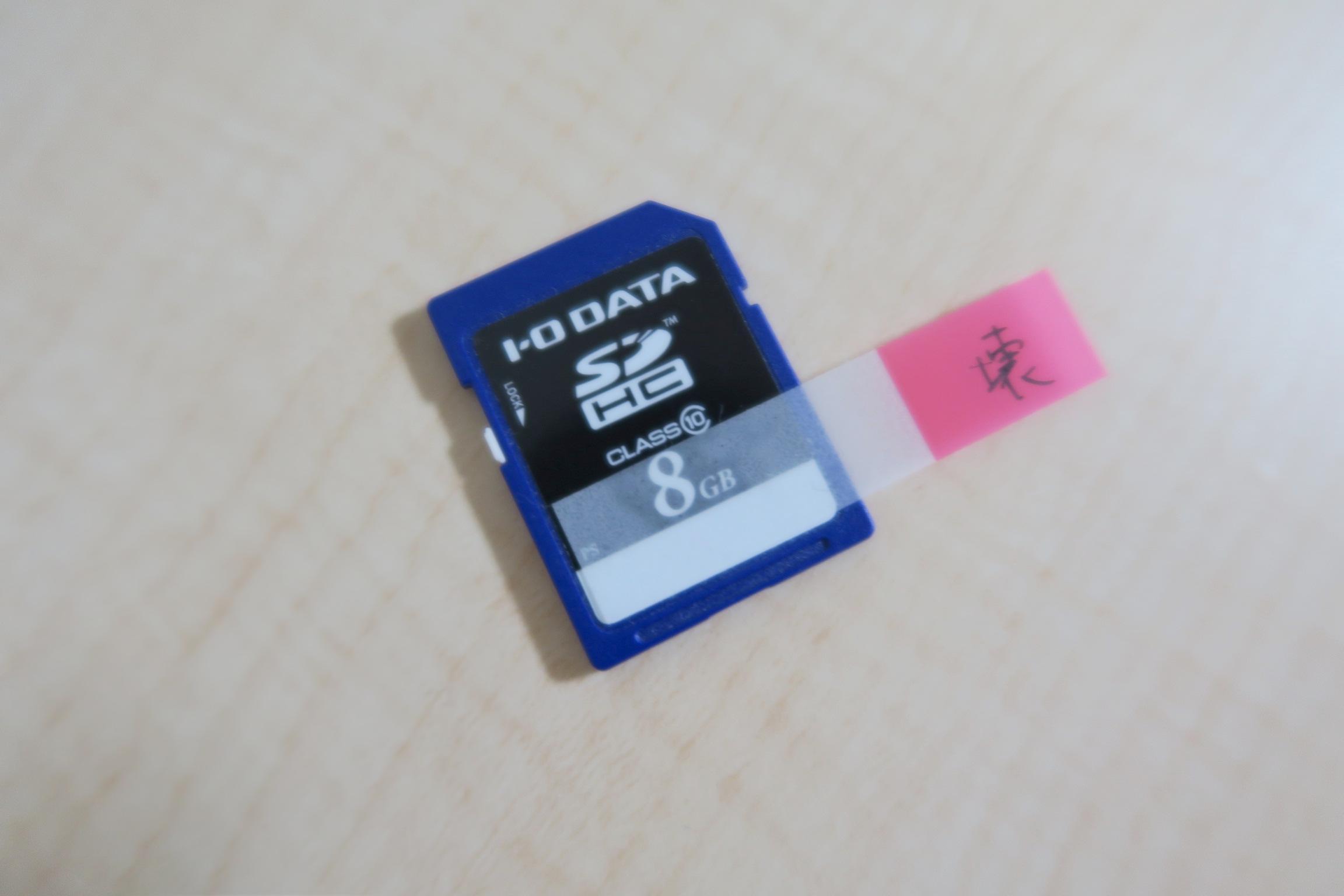 壊れたSDカード