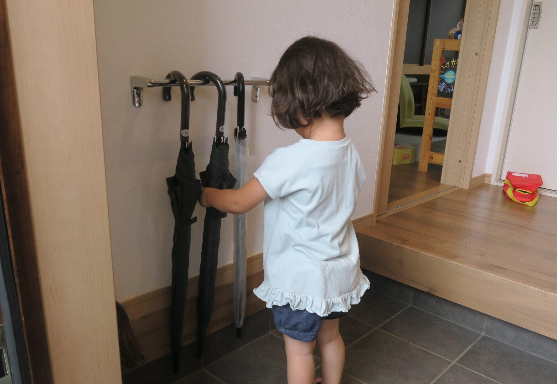 子ども用の傘掛け